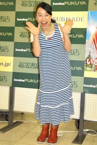 自身初の著書『あさこ40歳。〜私、生きてる!〜』発売記念イベントを行ったいとうあさこ (C)ORICON DD inc.