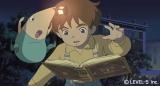 スタジオジブリが制作した『二ノ国 漆黒の魔導士』のアニメーション