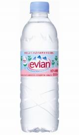 28日より価格据え置き・50ml増量で展開する『エビアン550mlペットボトル』(伊藤園)