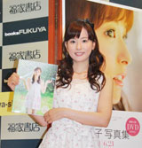 2nd写真集『あいこ便り』の発売記念握手会イベントに出席した皆藤愛子 (C)ORICON DD inc.