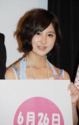 映画『さんかく』の初日舞台あいさつに登壇した、AKB48・小野恵令奈 (C)ORICON DD inc.