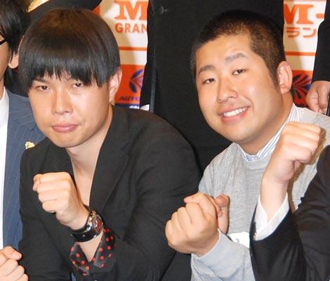 『M-1グランプリ2010』の発表会見に出席したハライチの(左から)岩井勇気、澤部佑 (C)ORICON DD inc.