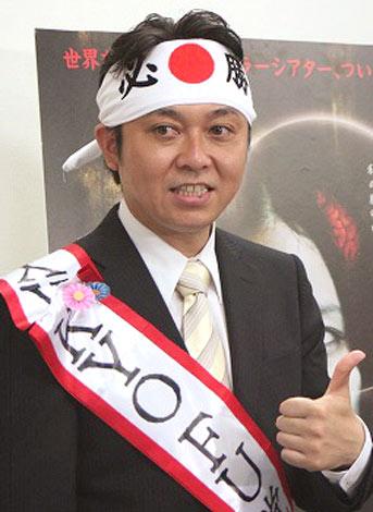 映画『恐怖』のイベント試写会に出席した鵯(ひよどり)来留夫 (C)ORICON DD inc.