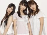 "AKB48から新ユニット""フレンチ・キス""が誕生! (左から 倉持明日香、柏木由紀、高城亜樹)"