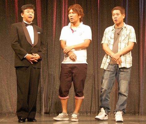 『ステージマンショー』制作発表会見に出席した(左から)村上ショージ、FUJIWARAの藤本敏史と原西孝幸 (C)ORICON DD inc.