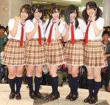 (左から)平嶋夏海、多田愛佳、渡辺麻友、仲川遥香、菊地あやか (C)ORICON DD inc.