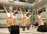 渡り廊下走り隊の5thシングル「青春のフラッグ」発売記念イベントの模様 (C)ORICON DD inc.