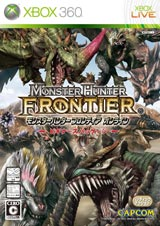 Xbox 360版『モンスターハンター フロンティア オンライン』 (C)CAPCOM CO., LTD. 2007, 2010 ALL RIGHTS RESERVED.