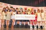 史上初のアイドルフェス『TOKYO IDOL FESTIVAL 2010』開催! 会見にはアイドリング!!!やももいろクローバーなど参加アイドルの代表メンバーが出席  (C)ORICON DD inc.