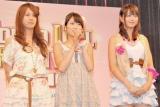 史上初のアイドルフェス『TOKYO IDOL FESTIVAL 2010』制作記者発表会見に出席したアイドリング!!!の(左から)遠藤舞、森田涼花、横山ルリカ (C)ORICON DD inc.