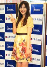 『Seventeen』専属モデルで女優としても活躍する水沢エレナ(C)ORICON DD inc.