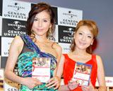 DVD&BD『恋するベーカリー 〜別れた夫と恋愛する場合〜』の発売記念試写会イベントに出席した(左から)杉本彩、西川史子