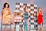 DVD&BD『恋するベーカリー 〜別れた夫と恋愛する場合〜』の発売記念試写会イベントの模様