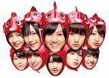 7月14日に初期のベストアルバムとシングル・ビデオコレクションを発売するAKB48
