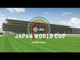 驚きの出走馬たちが登場する『CINEMA KEIBA/JAPAN WORLD CUP』