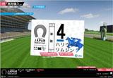 馬券に記載された馬が1着になると特典も/『CINEMA KEIBA/JAPAN WORLD CUP』