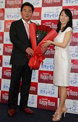 『第3回 Happy Rose AWARD』に出席した東尾修と娘・理子 (C)ORICON DD inc.