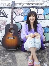 miwaの爽やかな歌声であの名曲が再び脚光を浴びる