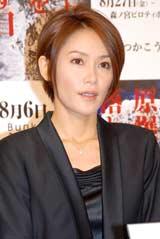 舞台『広島に原爆を落とす日』の制作発表に出席した山口紗弥加