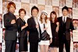 舞台『広島に原爆を落とす日』の制作発表に出席した(左より)大口兼悟、山口紗弥加、筧、仲間リサ、リア・ディゾン、馬場徹