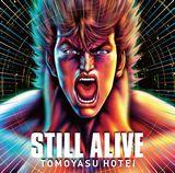 本邦初公開!布袋寅泰新曲「STILL ALIVE」ジャケット写真 (C)Buronson & Tetsuo Hara / NSP 1983, Approved No.GF-800