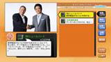 選挙番組とTwitterが連動(画像はデータ放送画面イメージ) (C)TBS