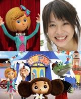 北乃きいが『チェブラーシカ』27年ぶりの新作で声優に(C)2010 Cheburashka Movie Partners /Cheburashka Project