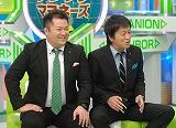 トークバラエティ番組『ブラマヨとゆかいな仲間たち』(テレビ朝日系)でMCを務めるブラックマヨネーズ