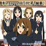 「Utauyo!!MIRACLE」(初回盤) (C)かきふらい・芳文社/桜高軽音部