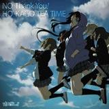 「NO,Thank You!」(初回盤) (C)かきふらい・芳文社/桜高軽音部