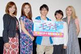 テレビ東京系ドラマ24『モテキ』の完成披露会見に出席した(左から)松本莉緒、野波麻帆、森山未來、満島ひかり、菊地凛子