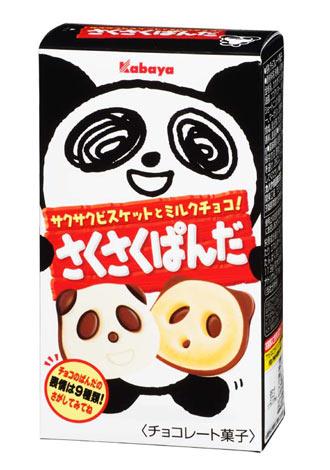さくさく パンダ
