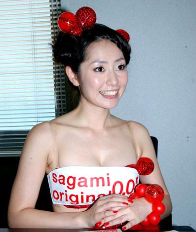 谷桃子さんのコスチューム