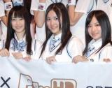 (左から)松井玲奈、松井珠理奈、矢神久美 (C)ORICON DD inc.