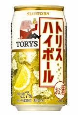 サントリーが9月21日から発売する『トリスハイボール缶』