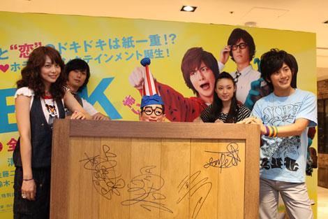 左から相武紗季、平岡祐太、くいだおれ太郎、栗山千明、溝端淳平