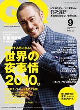市川海老蔵が表紙を飾る『GQ JAPAN』9月号