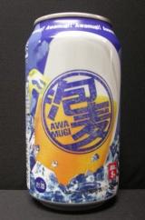 23日より従来の価格より1円安い87円(税込)で販売される、西友のPB商品『泡麦』
