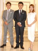 NHKドキュメント番組『ファミリーヒストリー』の収録後会見を行った(左から)ガレッジセールの川田広樹とゴリ、マルシア (C)ORICON DD inc.
