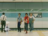 佐藤健と渡辺直美が出演する『Fit's LINK』(ロッテ)新CM