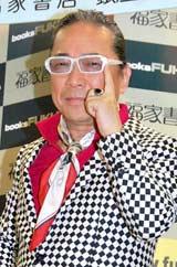 著書『逆境が男の「器」を磨く』の発売記念サイン会イベントを行ったドン小西 (C)ORICON DD inc.