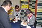 著書『逆境が男の「器」を磨く』の発売記念サイン会イベントの模様