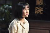 ヒロイン・飯田布美枝の子供時代を演じる菊池和澄