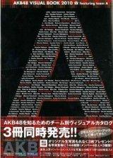 写真集部門1位の『AKB48 VISUAL BOOK 2010 featuring team A』(東京ニュース通信社)