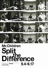 『Mr.Children/Split The Difference』劇場用ポスター