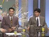 20年前、番組で共演した当時の清原和博と野茂英雄
