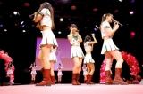 「サマーパーティー」でライブステージを行ったアイドリング!!! (C)ORICON DD inc.