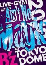 """B'zのライブDVD『B'z LIVE-GYM 2010 """"Ain't No Magic"""" at TOKYO DOME』"""