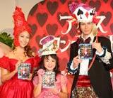 「帽子デザインコンテスト」授賞式で行われたショーで姉弟共演を果たしたJOY&姉のSophia(中央はさくらまや)