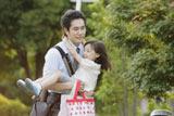 初のイクメン役に挑戦中の松山ケンイチ (C)うさぎドロップ製作委員会